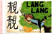 Image of Lang Lang Collection- Book 1
