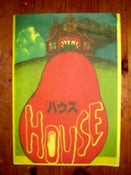 Image of HOUSE zine Issue 1