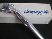 Image of Campagnolo C-Record Seatpost