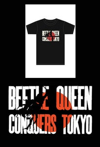 Image of  Beetle Queen Conquers Tokyo T-shirt