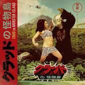 Image of Crud On Monster Island (cd)