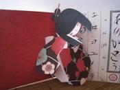 Image of Sakura 桜の花 Kokeshi