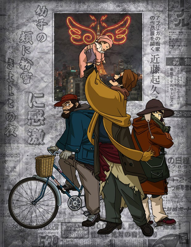 Image of Tokyo Godfathers (old)