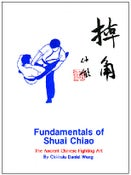 Image of Fundamentals of Shuai-chiao: The Ancient Fighting Arts Textbook
