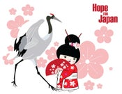 Image of Hope for Japan Postcards