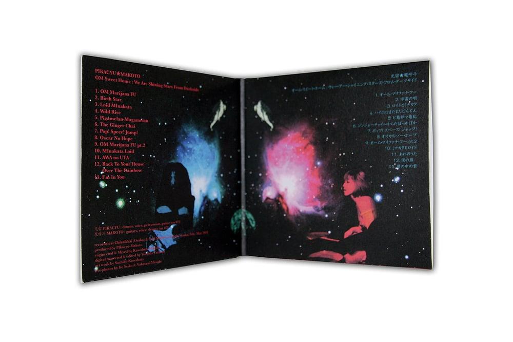 PIKACYU*MAKOTO 'OM Sweet Home' CD