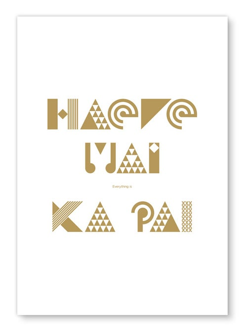 Image of Haere Mai everything is Ka Pai art print - Metallic Gold ink