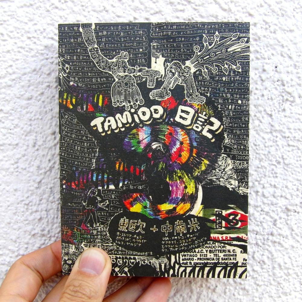 Image of Tamioo nikki vol.3
