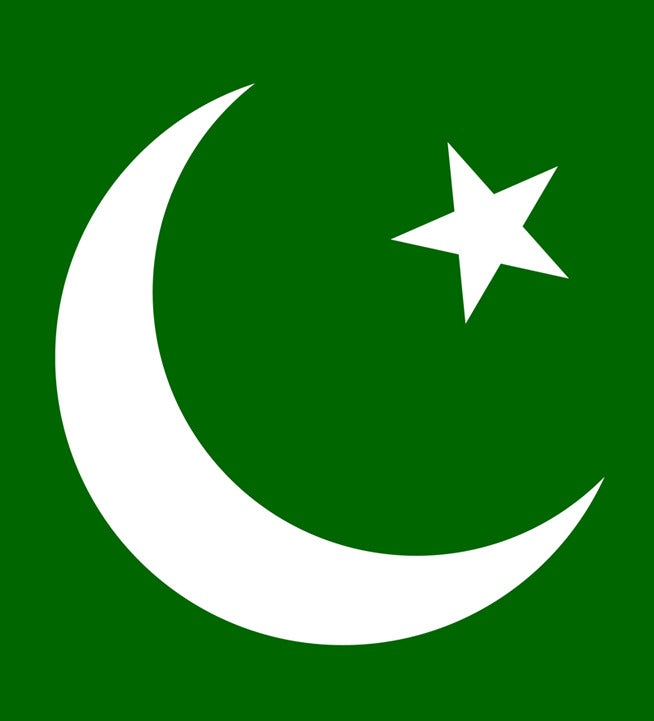Image of Pakistan wrist-band