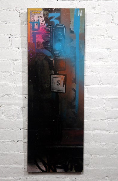 Image of Traffic Light #2 - Todd Robertson