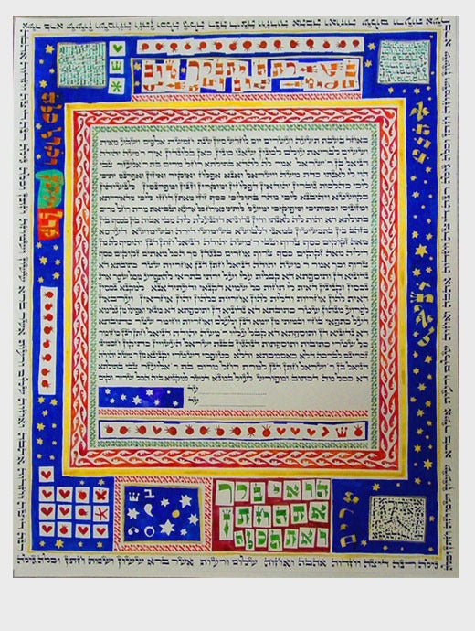 Image of Bespoke hand painted ketubah on vellum - prices start at