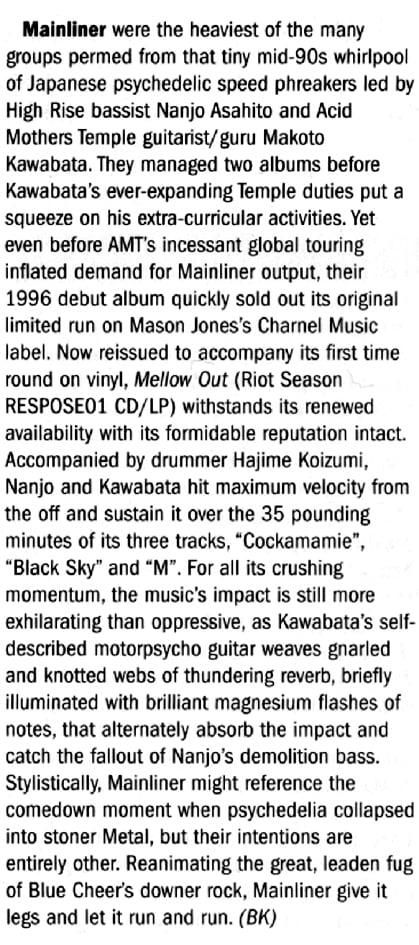 MAINLINER 'Mellow Out' Vinyl LP