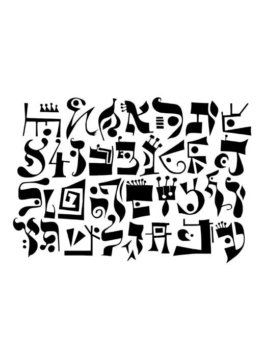 Image of Imaginary alphabet