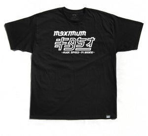 "Image of ""Maximum Fast"" Tee  (P1B-T0102)"