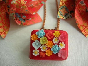 Image of SOLD - Garden Carnival Musical Pendant