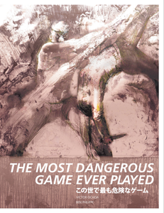Image of The Most Dangerous Game Ever Played: Issue Zero, Potential