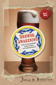 Image of Brewed Awakening — Autographed Copy