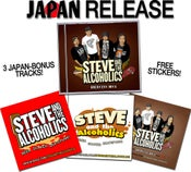 "Image of EP ""Greatest Hits"" Japan Release (Limited CD)"