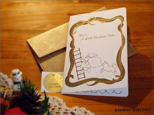 Image of Christmas card like a picture-book