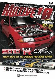 Image of Motive DVD #010