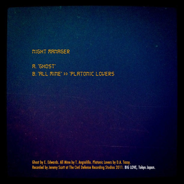 Image of NIGHT MANAGER GHOST 7""