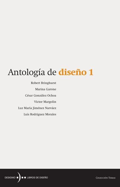 Image of Antología de diseño 1