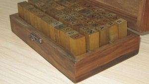 Image of Wooden Alphabet Stamp Set - Upper & Lower Case