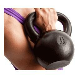 Image of 14 kg (Approx 31 lb) Kettlebell