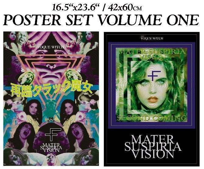 Image of | ROLLED | MATER SUSPIRIA VISION - POSTER SET VOLUME ONE