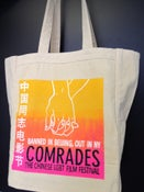 "Image of Asia Catalyst ""Comrades"" Tote"