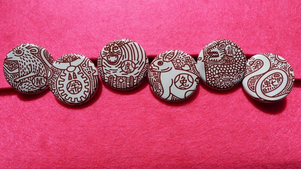 Image of chinese zodiac sign pin buttons series 2