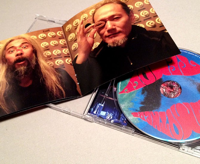 ACID MOTHERS TEMPLE 'The Ripper At The Heaven's Gates Of Dark' CD