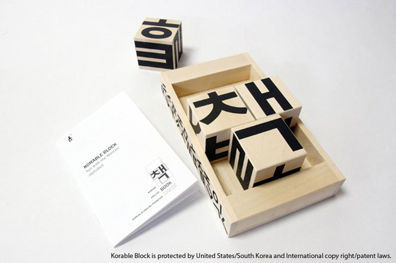 Image of KORABLE BLOCK / ArtistVersion ( Tray, booklet and Hand Signed Artist Card)