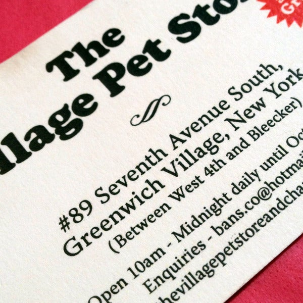 Image of THE VILLAGE PET STORE - BANKSY CARD