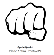 Image of Calligrafy Fist