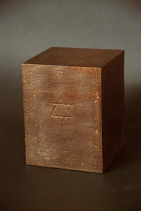 Image of Small bronze urn with Star of David