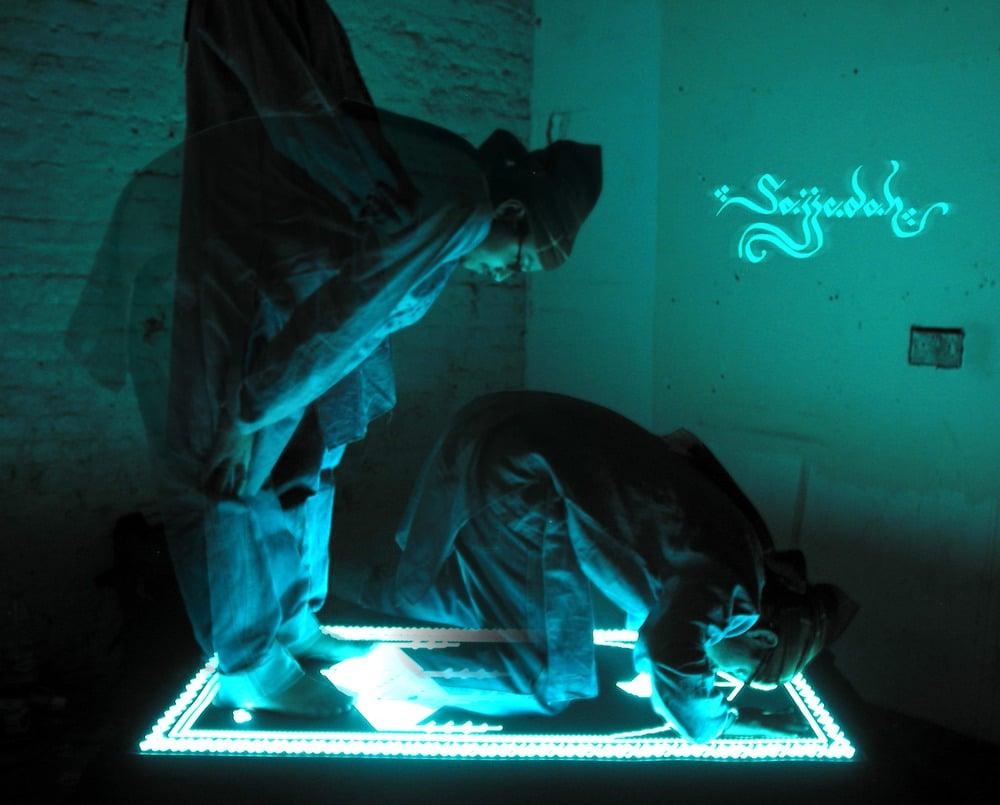 Image of EL Sajjadah (Support via Kickstarter)