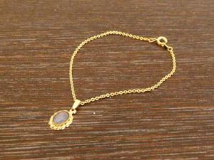 Image of Vintage Charm Bracelet