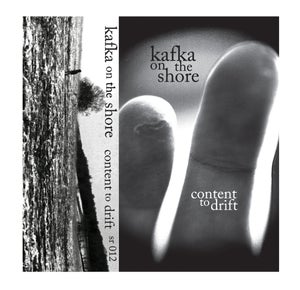 "Image of kafka on the shore ""content to drift"" LP cassette"