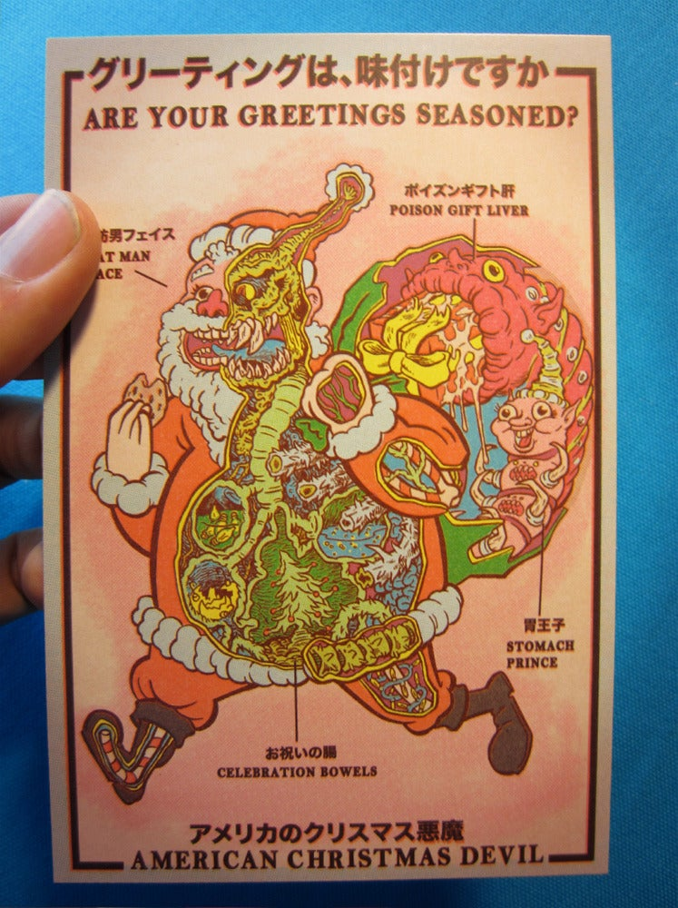 Kaiju santa greeting cards store hole m4hsunfo