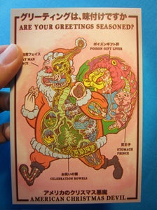 Image of Kaiju Santa Greeting Cards!
