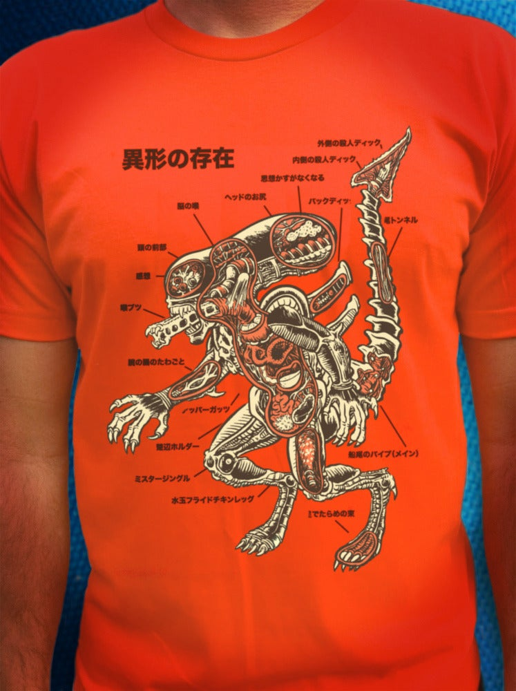 Image of ANATOMY OF THE XENOMORPH T-SHIRT
