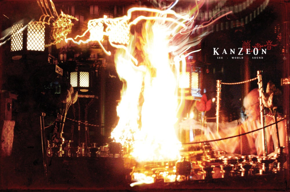 Image of KanZeOn DVD/CD