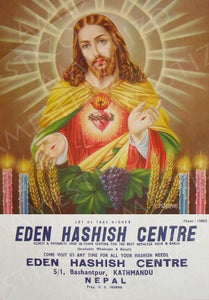 Image of Eden Hashish Centre Print 16