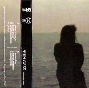 Image of Thin Gaze ST Cassette
