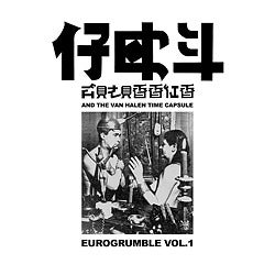 "Image of Hey Colossus - Hey Colossus and the Van Halen Time Capsule ""Eurogrumble Vol 1"""