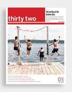 Image of Issue 1: Summer 2012