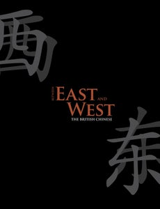 Image of Between East and West - THE BOOK