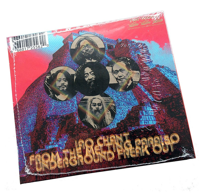 ACID MOTHERS TEMPLE 'IAO Chant From The Melting Paraiso UFO' CD