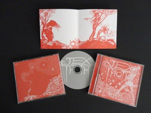 Image of Jex Thoth: Self Titled CD